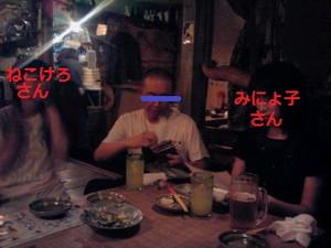 0519yorukura