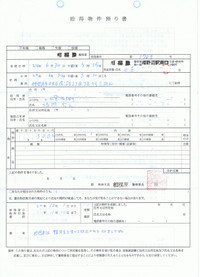 Ccf20120630_00000