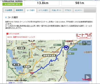 Route_4