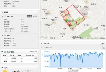 Map130706