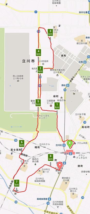 Map130928