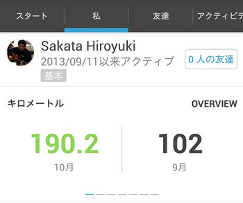 Oct_jog