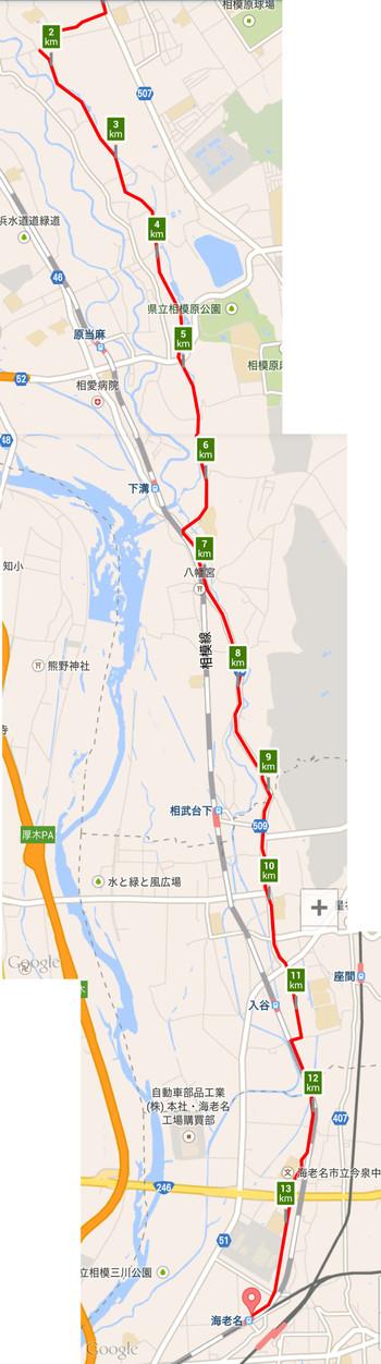 Map_20131124_2