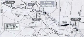Route140112