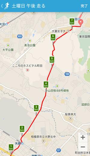 Screenshot_20141213173243_1