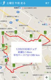 Map_141220