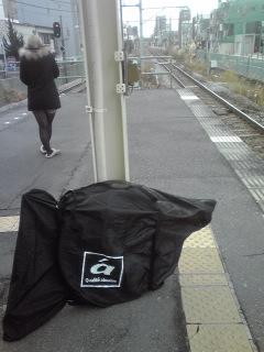 ただいま輪行通勤中(^_^;)