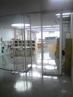 相模原市立博物館市民研究室