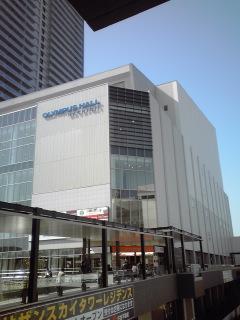 新八王子市民会館「オリンパスホール」見学