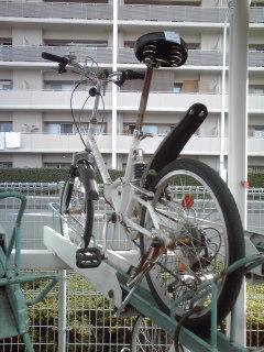 折り畳み自転車復活