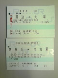 これから大垣に行きます(^O^)