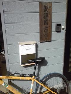 自転車乗りたい(^O^)