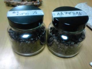 有機マンデリンとタンザニアAAアデラを焙煎