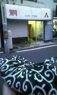 いざ四谷に出撃(-_-)>