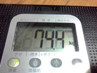 20120728Ton's体重その他