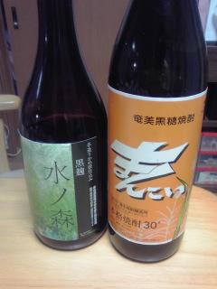 週末だぁ、飲むぞぉ!―屋久島芋焼酎「水の森」ほか―