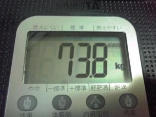 20120806Ton's体重その他