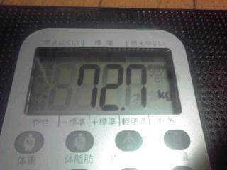 20120811Ton's体重その他
