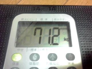 20120903Ton's体重その他
