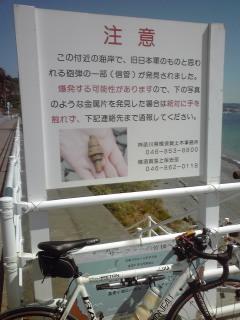 怖っ(^_^;)!