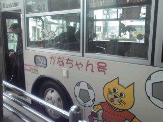 このバスの「バスガイドさんや」ゆうけど…