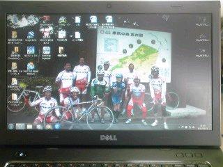 Team Pirata写真、デスクトップに