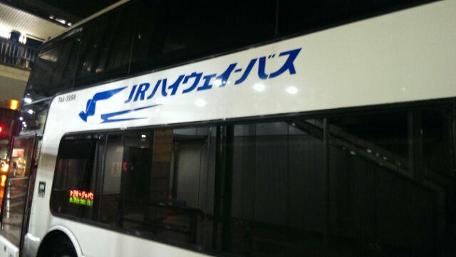 ワレ出撃セリ(^o^)v
