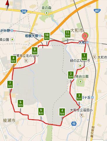 Around Atsugi AIR BASE Jog