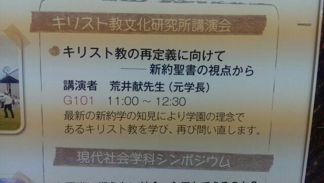 人間のクズぢゃないとね(^○^)