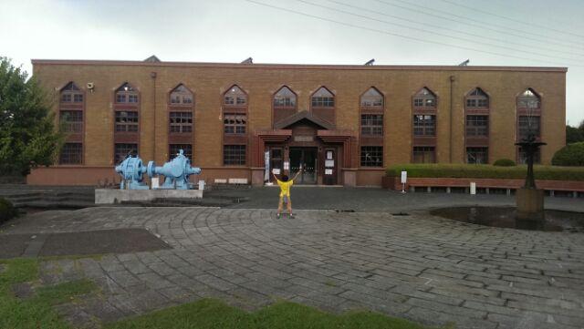 次男坊と神奈川県水道記念館へ