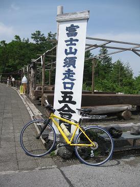 プレスポくん(Tonの自転車遍歴10)