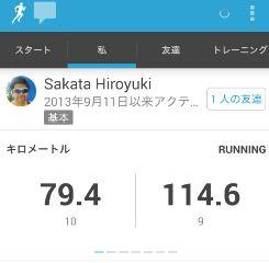 10月のジョグ距離と……♪(/ω\*)