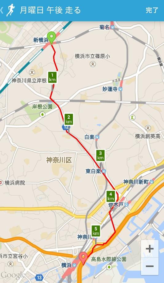 今回は横浜駅東口の献血ルームへ(^_^)