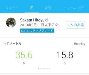 6月のジョグ距離