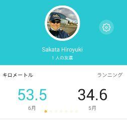 6月ジョグ距離、53.5km