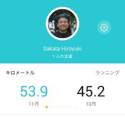11月ジョグ距離、53.9km