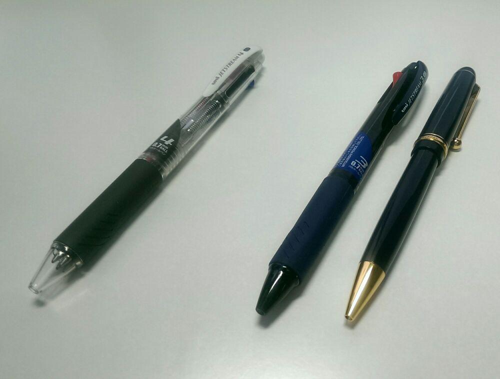 4色ボールペン使いの裏技、やってみた(^^)