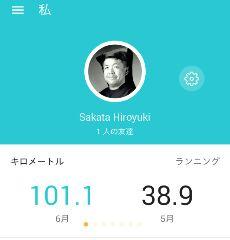 ジョグ、月間100kmに乗った(^^)