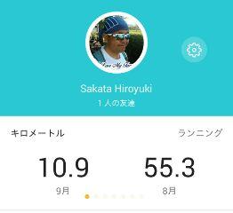 9月ジョグ距離、10.9km