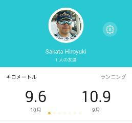 10月ジョグ距離、9.6km